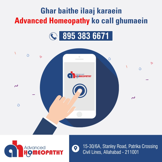 Advanced Homeopathy clinic Allahabad offers online medical treatment and medicines delivered at doorsteps