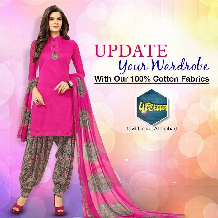 Paridhan cotton cloth store at Civil Lines in Allahabad